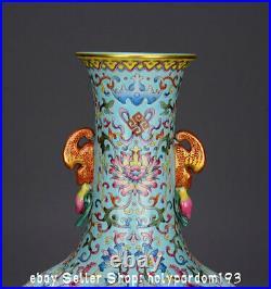 11.2 Qianlong Marked Chinese Famille rose Gilt Porcelain Flower Bottle Vase