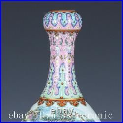 11.4 Old Porcelain Chinese qianlong marked famille rose Pine deer pattern Vase