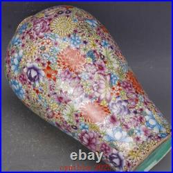 14.6Chinese antique Porcelain Qing qianlong gilt famille rose Pulm vase