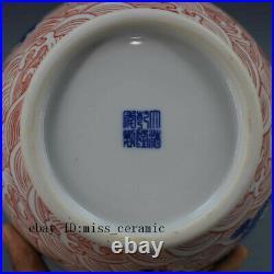 14 Chinese antique Porcelain Qing qianlong mark blue white dragon gourd vase