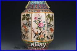 17 Chinese old Porcelain Qing qianlong mark famille rose flower bird beast vase