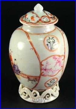 1735-1796 QIANLONG Qing Chinese Fine Porcelain Tea Caddy Red & White 4.9