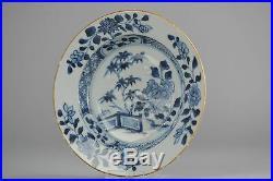 1740 Qianlong Chinese Porcelain Porridge Plate Butterfly & Flower Antique Qing