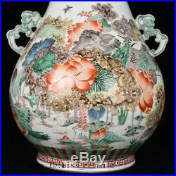 18 Chinese antique Porcelain Qing qianlong mark wucai Lotus double ear vase