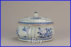 18C Qianlong period Chinese Porcelain Tureen + Lid Lingzhi Flower Gold