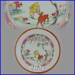 18C Yongzheng/Qianlong Chinese Porcelain Plate Deer Sacred Fungus Antiqu