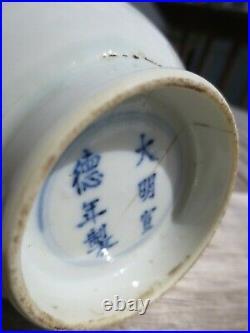 18th C. Chinese White Glazed Porcelain Vase, Marked, Qianlong Period