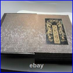 18th C Jade Book Nephrite Qianlong Qing Dynasty Gilt Silk Wood Chinese Confucius