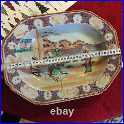18th Century Chinese Export Rose Mandarin deep platter Qianlong Octagonal