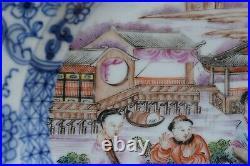 18th Century Chinese Rose Mandarin plate, Qianlong Period, Qing Dynasty #595