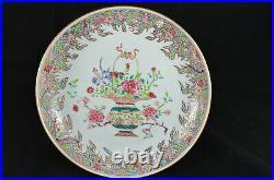 18th Century Chinese export Famille Rose PlateYongZheng Qianlong