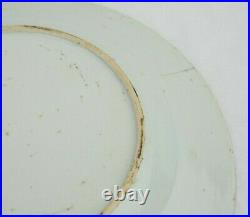 18th Century Qianlong Chinese Export Blue and White Plate 9 Inch Diameter