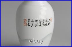 1960-1970 Jingdezhen PRoC Vase Landscape Calligraphy Chinese Marked Qianlong