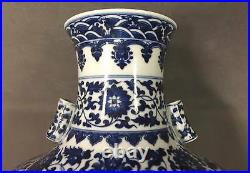19th Chinese Blue and White Vase Qianlong Mark