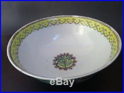 19thC early XX CHINESE Porcelain Famille Rose Nyonya Bowl Qianlong FourCharacter