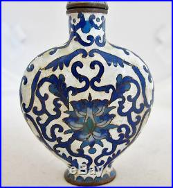 2 Antique Chinese Cloisonne Famille Rose Style Snuff Bottles with Qianlong Marks