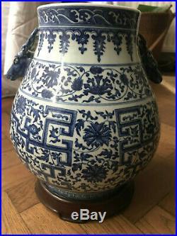 20th Century Chinese porcelain Vase with Qianlong mark and wood base