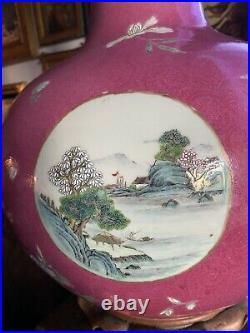 21 Chinese Porcelain Famille Rose Bottle Vase, sgraffito-ground Qianlong Marks