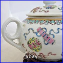 7 Antique Chinese Famille Rose Bowl & Lid with Flowers, Qianlong Marks & Stand