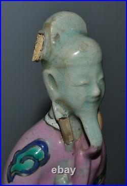 7 Antique Chinese Famille Rose Immortal Figures Qianlong/Jiajing AS IS