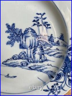 A Antique 18th c. Chinese Porcelain Plate Qianlong Period