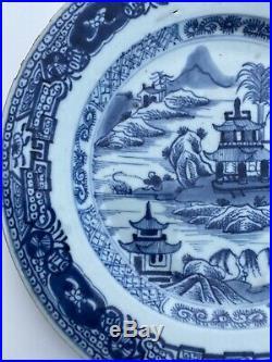 A Antique 18th c Chinese Qianlong Porcelain Plate Dish