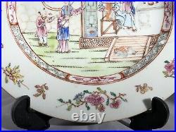 A Auspicious Antique Chinese Mandarin Plate 18 th c. Qianlong Period