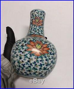 A Chinese Doucai Famille Rose Porcelain Qing Qianlong Vase