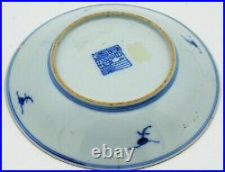 A Chinese Famille Rose Chiken' Porcelian Dish, Qianlong Marked & Period, 18th C