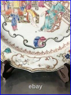 A Chinese Qianlong Period Famille Rose Mandarin Pattern Plate No. 2