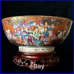A Fine Chinese 18th C Export Porcelain Punch Bowl c. 1775. Qianlong Period