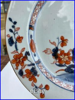 A Fine Chinese 18th c. Imari Style Dish Plate Porcelain White Red Qing Qianlong