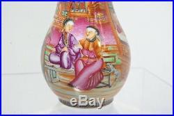 A Fine Famille Rose Mandarin Creamer Jug Chinese Qianlong Antique Porcelain