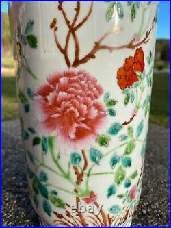 A Magnificent Chinese Famille Rose Qianlong Vase Porcelain Early 20th c