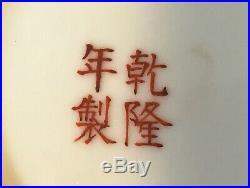 ANTIQUE CHINESE CELADON Porcelain Vase 4 Character Qianlong Mark Kaishu Script