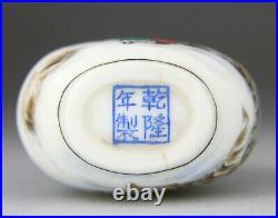 ANTIQUE CHINESE SNUFF BOTTLE PEKING GLASS ENAMEL Qianlong MARK REPUBLIC 20TH