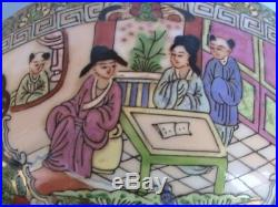 ANTIQUE CHINESE18thC. FAMILLE ROSE CANTON EXPORT PORCELAIN BOWL / Qianlong NR