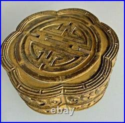 ANTIQUE QIANLONG QING DYNASTY CHINESE GILD BRONZE BOX CASE INCENSE 18thC