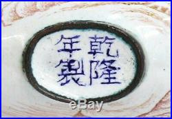 An antique large Chinese enamel on copper snuff bottle, Qianlong mark