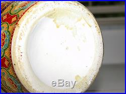 Antique 1736-1795 Qianlong Period Chinese Famille Rose Porcelain Stipple Vase