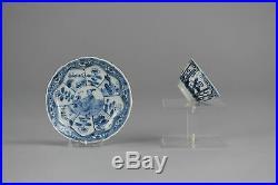 Antique 18 Qing Chinese Porcelain Tea Cup Bowl China ca 1730-1750 Qianlong