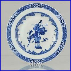 Antique 18C Chinese Porcelain Plate Qianlong Imperial Quality Xi Wangmu Deer