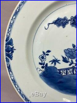 Antique 18th C Chinese Export Porcelain Charger Plate Qianlong Period D11 1/8in
