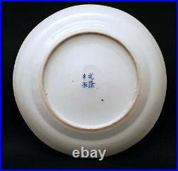 Antique 18th Century Chinese Qianlong Mark Blue White Old Imperial Dragons Plate