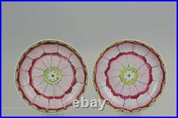Antique 18th Qianlong period Chinese Porcelain SE Asia Bencharong Lotus