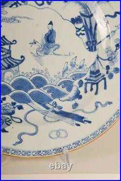 Antique 18th century Chinese porcelain blue & white charger Qianlong Qing period
