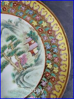 Antique 19th Chinese Porcelain Famille Rose Plate with Stamped Red Qianlong Mark