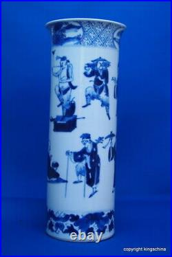 Antique CHINESE porcelain SLEEVE vase KANGXI QING Blue white figures