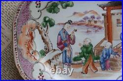 Antique Chinese 18th Century Chinese Export Rose Mandarin plate Qianlong