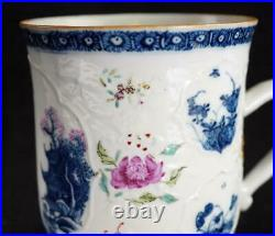 Antique Chinese 18th Century Qianlong Porcelain Mug Blue Famille Rose